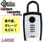 EXTRA エクストラ サーファーズセキュリティーカーキーボックス LARGE ラージタイプ サーフロック キーロッカー Surfers Security Car Key Box