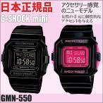 ショッピングShock 送料無料 日本正規品 GMN-550-1DJR カシオ CASIO G-SHOCK mini(ジーショック ミニ) 腕時計 ブラック 10気圧防水