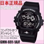 送料無料 日本正規品 GMN-691-1AJF カシオ CASIO G-SHOCK mini(ジーシ...