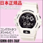 ショッピングShock 送料無料 日本正規品 GMN-691-7AJF カシオ CASIO G-SHOCK mini(ジーショック ミニ) 腕時計 ホワイト 10気圧防水