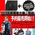 SURF ブランド別 サイズ別 ハッピーバッグ 数量限定にて 2014年 福袋 HAPPY BAG  ...