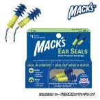 MACK'S マックス 耳栓 コード付き 紛失防止 イヤープラグ イヤーシールズ フランジタイプ マリンスポーツ 水泳 サーフィン EAR SEALS 日本正規品