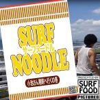 SURF NOODLE vol.3(サーフヌードルvol.3) 小池さん湘南へ行くの巻き 新品サーフィンDVD サーフフード