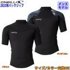 20 O'NEILL オニール 半袖タッパー ウェットスーツ ウエットスーツ バックジップ バリュー 春夏 メンズ 2020年 WF-7080 日本正規品