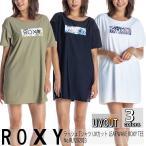 20 ROXY ロキシー ラッシュ Tシャツ UVカット LEAF WAVE ROXY TEE 半袖 ラッシュ 水着 レディース 2020年春夏 品番 RLY202013 日本正規品