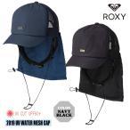 19 ROXY ロキシー サーフキャップ UV WATER MESH CAP マリンキャップ 水陸両用帽子 日焼け対策 UPF50+ レディース 2019年春夏 品番 RSA191753 日本正規品