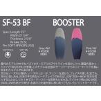 全国 送料無料 SF-53 BF WATER RAMPAGE (ウォーターランページ) BOOSTER (ブースター)サーフボード