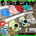ショッピングスカル 送料100円可能 Skullcandy(スカルキャンディー) sticker ステッカー シール ロゴステッカー サーフィン 大小2枚セット