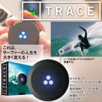 日本正規品保障付き TRACE(トレース) THE ACTION SPORTS TRACKER GPS サーフィン スケート スキー&スノーボード パフォーマンスデータ計測&動画自動編集ツール