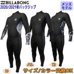 20-21 BILLABONG ビラボン セミドライ ウェットスーツ ウエットスーツ バックジッパー 5×3ミリ 秋冬用 メンズ バリュー 2020/2021年 BA018-626 日本正規品