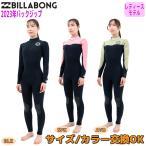 即日出荷 17 BILLABONG(ビラボン)日本正規品 2017年 春夏用バリュー 3ミリ フルスーツ BACKZIPPER 品番AH018-002 メンズ