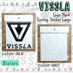 VISSLA ヴィスラ ロゴマークカッティングステッカー ラージ シール 新作モデル Logo Mark Cutting Sticker Large 品番 MAST2LRG 日本正規品