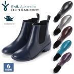 EMU Australia エミュー オーストラリア レインブーツ サイドゴアブーツ シープスキン 保温 シューズ 靴 雨靴 Ellin Rainboot 品番 W12004 日本正規品