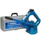パンタグラフジャッキ 油圧式 STRAIGHT/15-834 (STRAIGHT/ストレート)