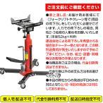 ミッションジャッキ 500kg STRAIGHT/15-938 (STRAIGHT/ストレート)