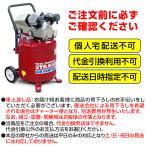 エアーコンプレッサー 100V 3馬力 39.5L STRAIGHT/17-6018 (STRAIGHT/ストレート)