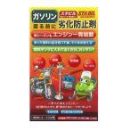 Yahoo!整備工具のストレートスタビル(STA-BIL) 燃料劣化防止剤 濃縮タイプ 9.76ml STRAIGHT/36-1111 (STRAIGHT/ストレート)