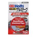 ホルツ(Holts) アルミテープ 3.8×100(cm)  MH704 STRAIGHT/46-704 (STRAIGHT/ストレート)