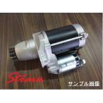 アコード CF6 CF7 CH9 スターター/セルモーター リビルト 31200-PCB-902