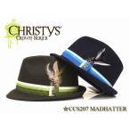 ☆【送料無料】CHRISTYS'CROWN【クリスティーズクラウン】CCS207 MADHATTER マッドハッター