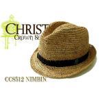 ☆【送料無料】【新作】【全3色】CHRISTYS'CROWN【クリスティーズクラウン】CCS512 NIMBIN ニンバン ストロー素材中折れハット 8121 9797