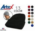 ☆ARTEX【アーテックス】ACRYLIC WATCH CAP アクリルニットキャップ 11214【メール便対応】全13色 MADE IN USA