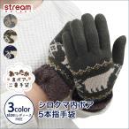 手袋 シロクマ柄 レディース 五指 内ボア二重:メール便不可