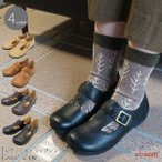 ショッピングストラップ シューズ レザーTストラップシューズ 日本製 本革 靴 レディース フラットシューズ ナチュラル かわいい おしゃれ ギフト最適:送料無料