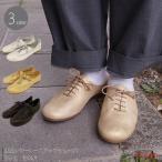 【送料無料】《メール便不可》本革レザーレースアップシューズ/unpaseo・アンパセオ/日本製・靴・レディース・ギフト最適