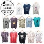 送料無料 Tシャツ レディース 半袖 ボックスTシャツ カジュアル ゆったり かわいい オシャレ セット 5枚組 おまとめ ロゴ アニマル 総柄