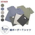 【ゆうパケット3点まで可】Tシャツ ボーダー 細ボーダーTシャツ 半袖 カットソー レディース M L