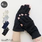 【ゆうパケット6点まで可】手袋 UV手袋 アームカバー レディース UV対策 紫外線対策 日よけ 指先なし ショート丈 無地 5本指 フリーサイズ
