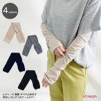 【ゆうパケット3点まで可】UV手袋 アームカバー レディース UV対策 紫外線対策 日よけ ロング 指なし 黒 スマホ対応 無地 すべり止め付き