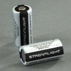 ストリームライト純正 リチウム乾電池(CR123A・2本パック)