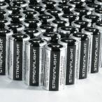 ストリームライト純正 リチウム乾電池(CR123A・6本パック)