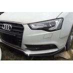 AUDI アウディ A5/S5  B8 2012~後期 用  カーボンリップスポイラー