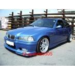 BMW E36 M3 バンパー用 M3 GT フロントスポイラー