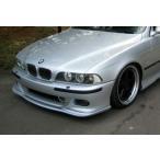 BMW E39 M5 バンパー用 フロントカーボンスポイラー