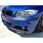 BMW E90 E91 LCI Mスポーツ バンパー専用 リップスポイラー