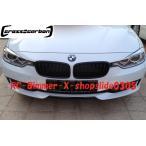 BMW F30 F31用スポーツタイプブラックキドニーグリル[BM030310002]
