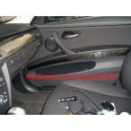 BMW 3シリーズ E90 E91 右ハンドル車用 リアルカーボンインパネル 8点セット