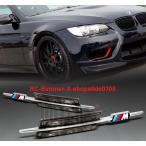 BMW E90 E91 E92 E93 E60 E61用 6LED サイドマーカー スモーク