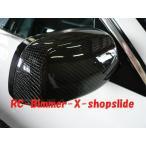 BMW E63 E64用リアルカーボンサイドミラーカバー[BM6061050]