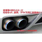 日産 R35 GTR カーボンバンパーリフレクター