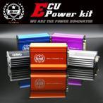 BENZ サブコン Aクラス W176 用 M-Tek製 ECU POWER KIT チューニングボックス A180 A250