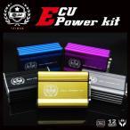 BENZ サブコン Cクラス W205 用 M-Tek製 ECU POWER KIT チューニングボックス
