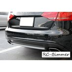 Audi アウディ B8 A4/S4用 S4 2本出し スポーツタイプ カーボンディフューザー