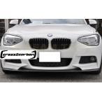 BMW 1シリーズ F20 Mスポーツ用 カーボンリップスポイラー C-1 送料無料