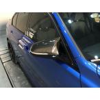BMW F20 F22 1シリーズ F30 F31 F32 F33 F34 3シリーズ E84 X1 用 M4 ルック 交換式カーボン ミラーカバー セット 汎用 綾織カーボン