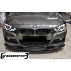 BMW F30/F31 3シリーズ Mスポ用 Varタイプ フロント カーボンスポイラー 綾織